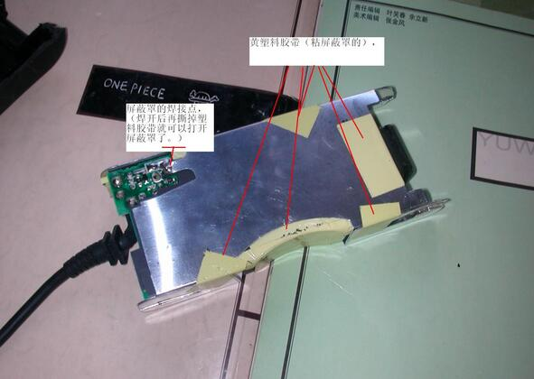 taking-one-dell-laptop-ac-dapter-charger-apart-2